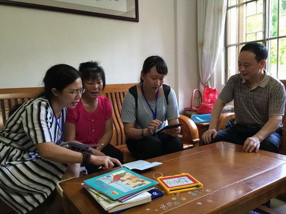 珠海市统计局副局长华吉波同志亲临