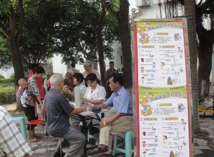康宁社区开展预防高血压宣传活动