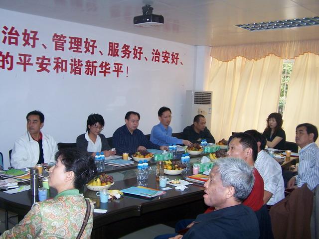 江阴市人口计生委考察团到拱北街道华平社区考察 -珠海香洲 华平