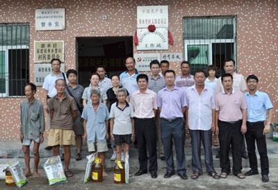 区人口计生局到惠来县秀水里村开展对口帮扶活动 -珠海香洲 区计生局