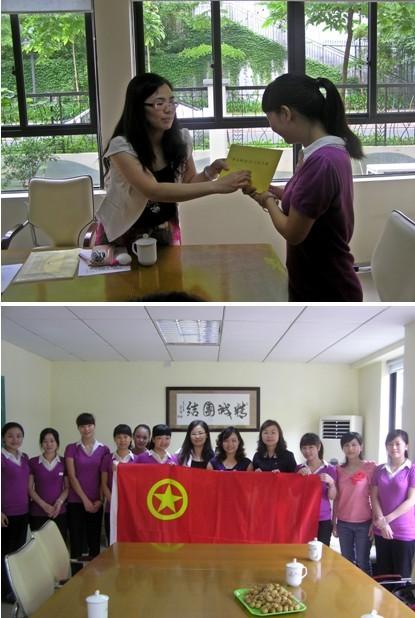 香洲区名宇幼儿园团支部正式成立
